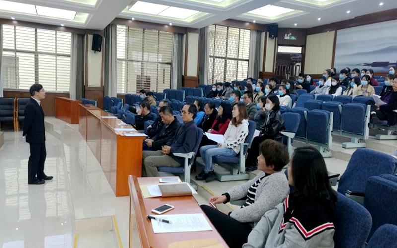 继续教育学院召开2020年学士学位外语水平考试考务工作会议